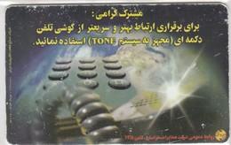 IRAN  TCI  #67
