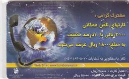 IRAN  TCI  #68