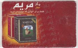 IRAN  TCI  #69