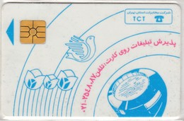 IRAN  TCI  #70 - Iran