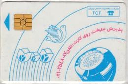 IRAN  TCI  #70