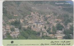 IRAN  TCI  #72