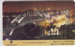 IRAN  TCI  #73