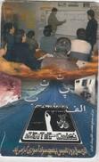 IRAN  TCI  #74
