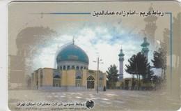 IRAN  TCI  #75