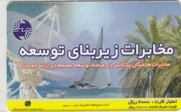 IRAN  TCI  #76