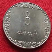 Myanmar  1 Kyat 1975 FAO Burma - Myanmar