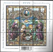 Belg. 2008 - COB N° 3860 à 3864 ** - Vitrail Central église D/l Nativité à Bethléem (bloc 164) - Unused Stamps