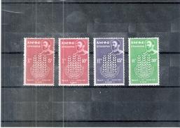 Contre La Faim - Ethiopie - Yv.408/11 - Série Complète - XX/MNH - Tegen De Honger