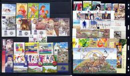 Israel 2007 Tabs +  M/S Complete Year Set MNH - Israel