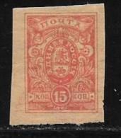 South Russia, Scott # 63 Mint Hinged  Denikin Issue, 1919
