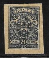 South Russia, Scott # 65 Mint Hinged  Denikin Issue, 1919
