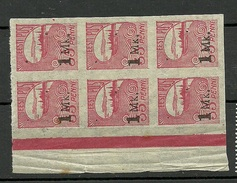 Estland Estonia 1920 Tallinn Michel 19 In 6-block MNH - Estland