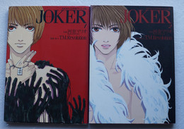 Joker 1 & 2 :   Mario Kawana   ( Used / Japanese ) - Books, Magazines, Comics