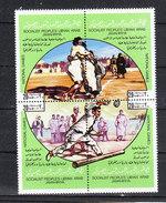 Libia   -   1980. Sport Folklore. Wrestling And Shot Put. MNH - Lotta