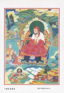 China - Ajita, No.2 Tshedan-Ldan-pa Of Sixteen Buddist Arhats Of Tibetan Buddhism - Tibet
