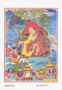 China - Bhadra, No.6 Tshedan-Ldan-pa Of Sixteen Buddist Arhats Of Tibetan Buddhism - Tibet