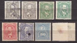 PARAGUAY Michel   1892 Div Usd/MH , [ 2 Ex Thin ] [21] - Paraguay