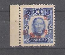 China Republic 1946  Mi Nr 750 MNH  (a2p8) - 1912-1949 Republic