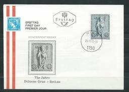 Österreich 1968  FDC  750 Jahre Diözese Graz-Seckau - FDC