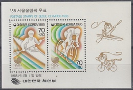 COREA DEL SUR 1985 HB-379 NUEVO - Corée Du Sud