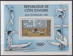 COSTA DE MARFIL 1980 HB-16 NUEVO - Ivory Coast (1960-...)