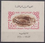EGIPTO 1960 HB-11 NUEVO - Hojas Y Bloques
