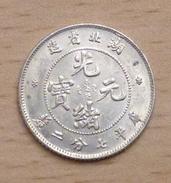 Chine Province Du Hu-Peh RARE 10 Cents Non Daté (1909) Quasi SUP  KM 129 Cote TB = 300 $ - China