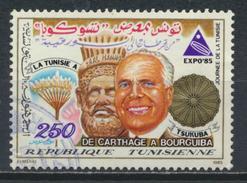 °°° TUNISIA - Y&T N°1033 - 1985 °°° - Tunisia (1956-...)