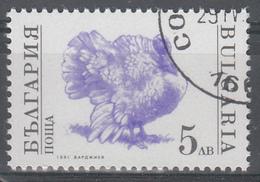 D5902 - Bulgaria Mi.Nr. 3884A O/used