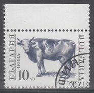 D5904 - Bulgaria Mi.Nr. 3885 O/used