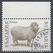 D5905 - Bulgaria Mi.Nr. 3923A O/used