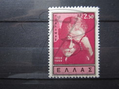 BEAU TIMBRE DE GRECE N° 702 , XX !!! - Unused Stamps