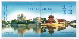 BLOC SOUVENIR - EMISSIONS COMMUNES - 2014 - N°50 OU P4847 - FRANCE - CHINE - NEUF** SOUS BLISTER - Souvenir Blocks & Sheetlets
