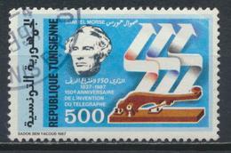 °°° TUNISIA - Y&T N°1079 - 1987 °°° - Tunisia (1956-...)