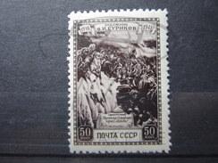 BEAU TIMBRE DE RUSSIE N° 840 , XX !!! - 1923-1991 URSS