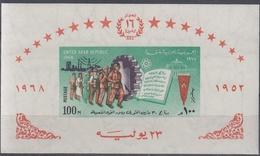 EGIPTO 1968 HB-22 NUEVO - Hojas Y Bloques