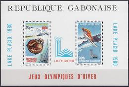GABON 1980 HB-34 NUEVO - Gabón (1960-...)