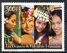 Polynesie 2000 N. 618 MNH  Cat. € 7.50 - Polinesia Francese
