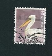 N° 1316 Pélikan Frisé - Dalmatian Pelican  Oblitéré 2006 Hong-Kong - 1997-... Région Administrative Chinoise
