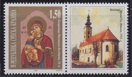 Croatia Republic Of Serbian Krajina 1996 New Year Stamp-vignette, MNH (**) Michel 63 - Croatie