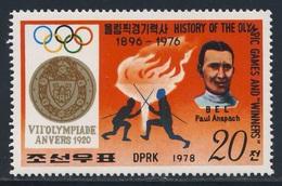 Korea North 1978 Mi 1764 ** Paul Anspach - Gold Medalwinner Fencing - Antwerp 1920 - Olympic Games - Schermen