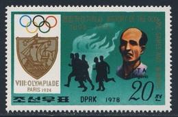 Korea North 1978 Mi 1765 ** Ugo Frigerio - Gold Medalwinner Runner 10 Km - Paris 1924 - Olympic Games