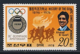 Korea North 1978 Mi 1766 ** Ahmed El Quafi - Gold Medalwinner Runner Marathon - Amsterdam 1928 - Olympic Games