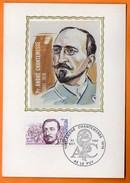 43 LE PUY   ANDRE CHANTEMESSE  1982 Carte N° CC 770 - Gedenkstempels