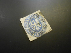 Mi 17a  2Sgr  Altdeutschland (Preussen) 1862 - Mi € 2,00 - Preussen