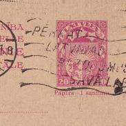 Entier Postal Riga Lettonie 1931 Latvija Pour Zurich Suisse Латвия - Lettonie
