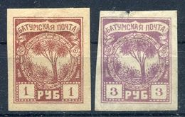 Rußland Batum  1919   Baumgruppe   Mi.  4+5  */Falz   EUR 16   Siehe Bild