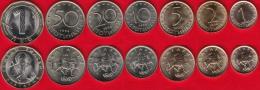 Bulgaria Set Of 7 Coins: 1 Stotinka - 1 Lev 1999-2000 UNC - Bulgaria
