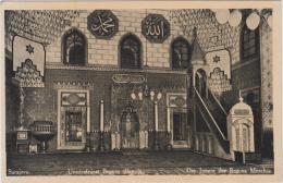 AK - SARAJEVO -  Das Innere Der Begova Moschee (Gazi-Husrev-Beg-Moschee) 1943 - Bosnien-Herzegowina